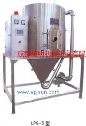 LPG系列高速离心喷雾干燥机组