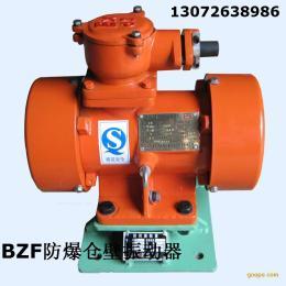 YBZD防爆振动电机