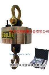 无线电远程式电子吊秤