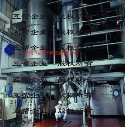 骨粉干燥机