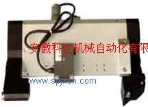 FLO煙支檢測器HJY-ZE0405-27