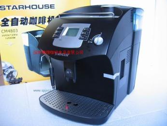 供应STARHOUSE全自动咖啡机