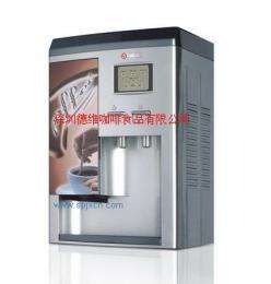 供应台式单盒咖啡饮料机