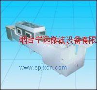 微波海产品干燥杀菌设备
