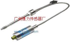 供应高温熔体压力传感器CYY773