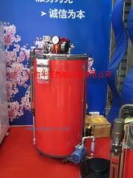 洗涤设备配套用30/50公斤蒸汽锅炉