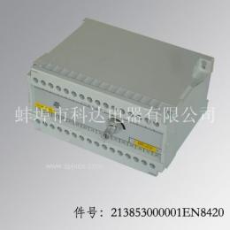 电机调速器2138530EN8420