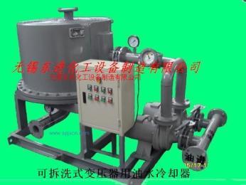 用强油水冷却器