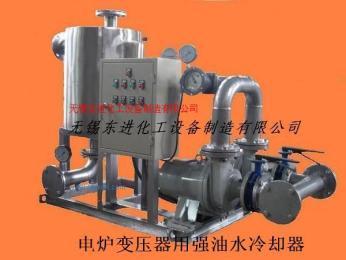 变压器强油水冷却器