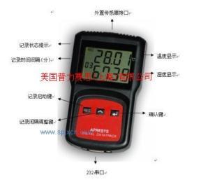 高精度智能温湿度记录仪179A-TH