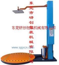 广东缠绕机 薄膜缠绕机