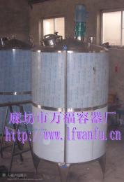 冷熱缸發酵罐反應釜和廠家直供2017報價一手貨源