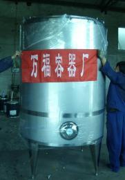 储罐保温储罐实用型储罐运输罐厂家报价一手货源供应