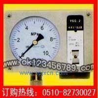 各类电感压力变送器系列