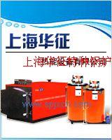 锅炉(30-240万大卡油锅炉/气锅炉)