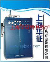 电锅炉(0.2/0.258/0.3kg/h蒸汽量)