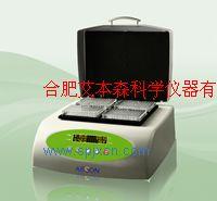 微孔板振荡培养箱