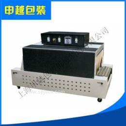 申越 BS-400A热收缩机