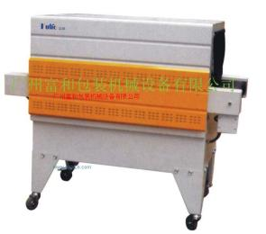 BS 4525热收缩机