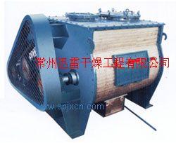 WZ系列无重力双轴桨叶混合机