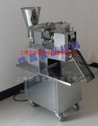 供应自动饺子机