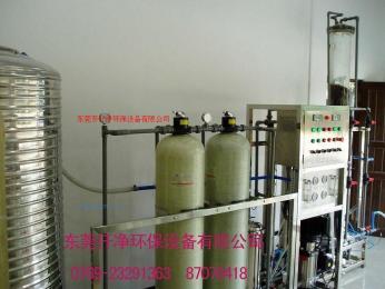 电镀用超纯水设备