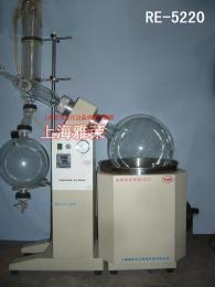 RE-5220旋轉蒸發儀
