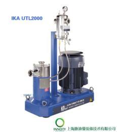 德國IKA高品質連續乳化分散設備