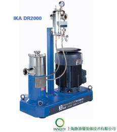 德國IKA 連續式乳化分散設備