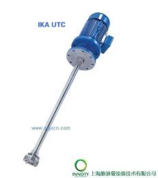 德國IKA高品質乳化分散機