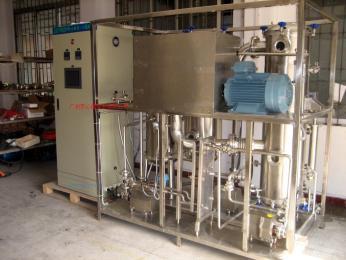 供應太空水處理蒸發濃縮設備