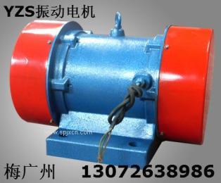 YZU振动电机
