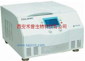 TGL20MC台式高速冷冻离心机