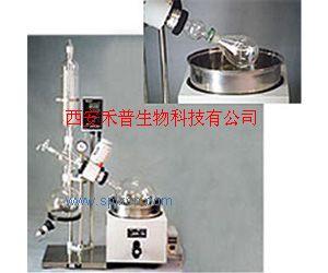 (1-5L) 旋轉蒸發器