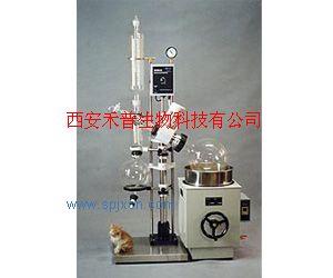 (10-50L)旋轉蒸發器