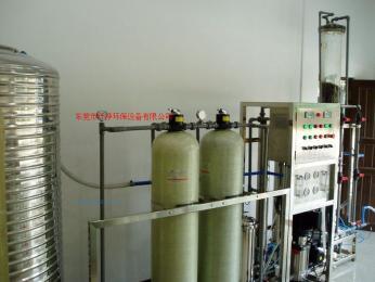 東莞高純水設備|去離子水機