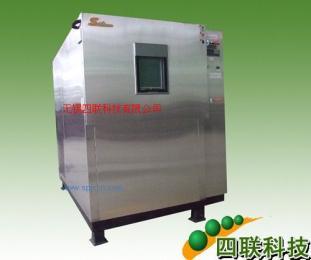 荆州硫酸盐浸渍试验箱