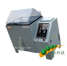 武汉YWX/Q-150型盐雾试验箱