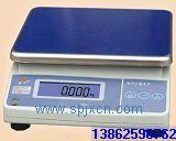 湘平15kg/0.2g高精度电子秤