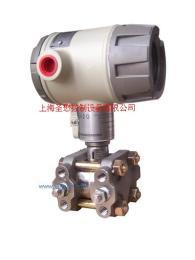 Honeywell流量/温度/压力变送器(ST3000)