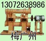 2ZM振动磨机|MGZ振动棒磨机