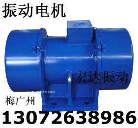 ZGY振动电机 ZG415型振动电机