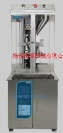 LSP50 单冲压片机