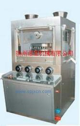 ZP3 ,B 旋转式压片机