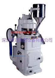 ZP15,17,19旋转式压片机