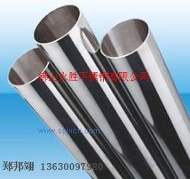 供应316l不锈钢管件,316不锈钢弯头