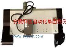 FLO烟支检测器HJY-ZE0405-27