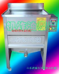 电热油水混合油炸机