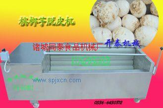 槟榔芋专用清洗脱皮机