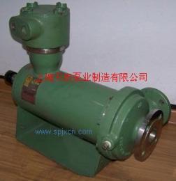 屏蔽泵|屏蔽电泵